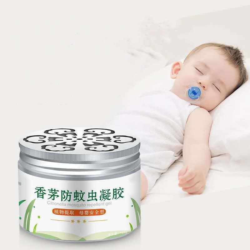 香茅防蚊虫凝胶蚊香液孕妇婴儿无味家用驱虫
