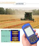 Tractor linear multifunctional water surface land hand-held instrument for measuring irregular and portable decoration length