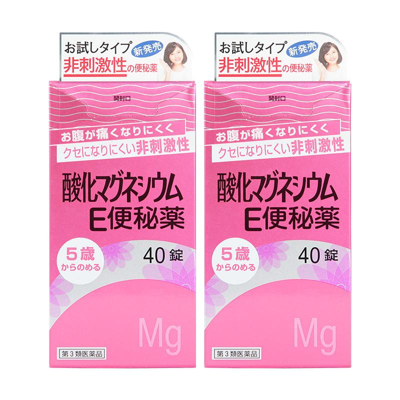 日本原产,孕妇儿童都可用 :40片x2盒 DXD健荣制药 氧化镁便秘丸