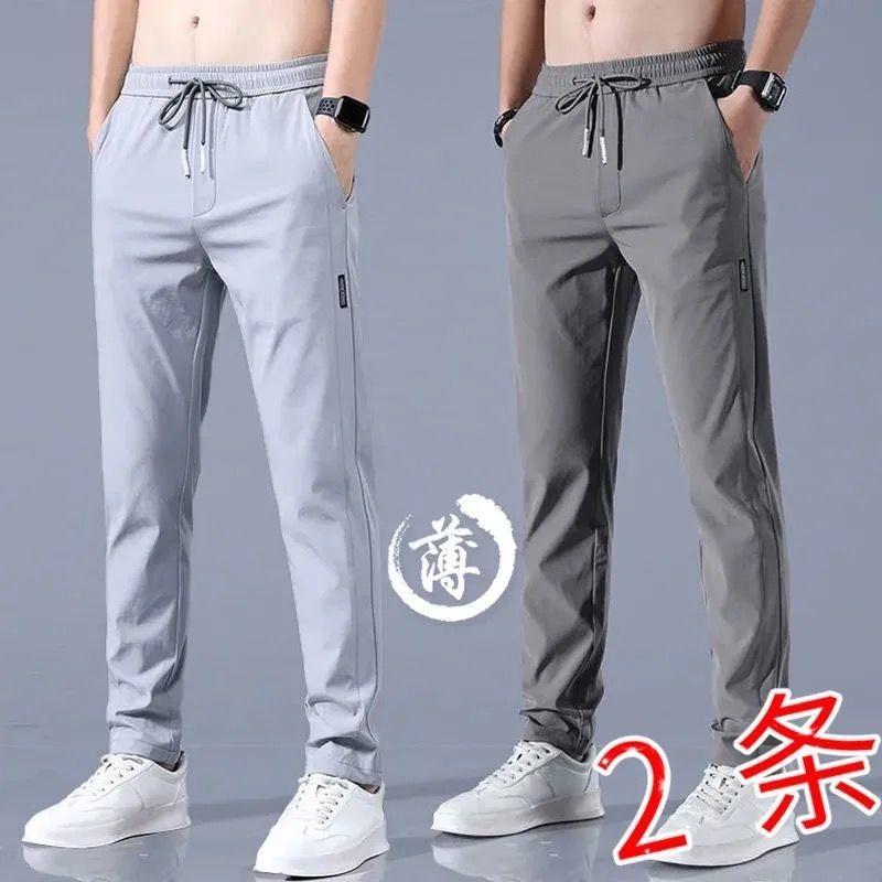 男士夏季薄款速干裤抽绳束脚休闲裤运动裤