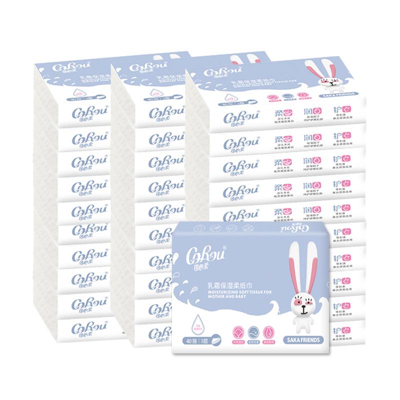 可心柔V9润+婴儿乳霜保湿柔纸巾宝宝专用抽纸干湿两用纸40抽10包