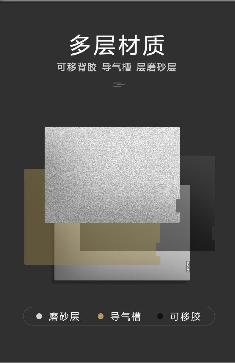 中國代購 中國批發-ibuy99 2021款电脑贴纸纯色磨砂联想小新PRO14华硕戴尔惠普13笔记本贴膜