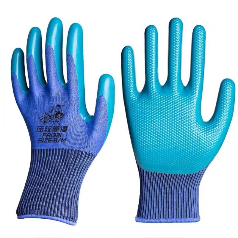 正品劳保橡胶耐磨手套工作加厚带胶浸胶乳胶