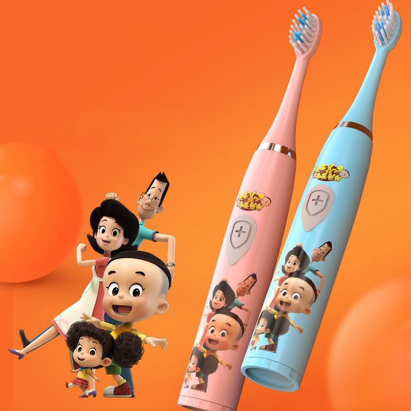 希尔顿电动牙刷大头儿子小头爸爸动画央视授权正版儿童牙刷软毛