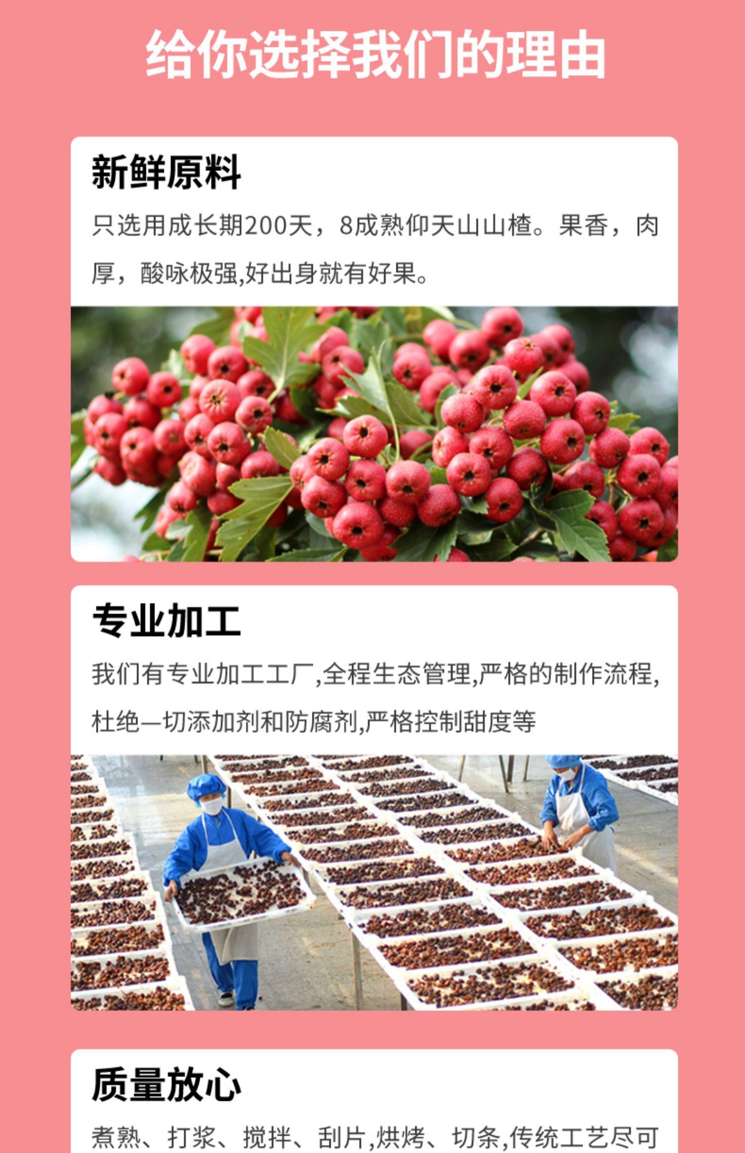 【拍3件仅9.9】国丰陈皮酵素山楂零食
