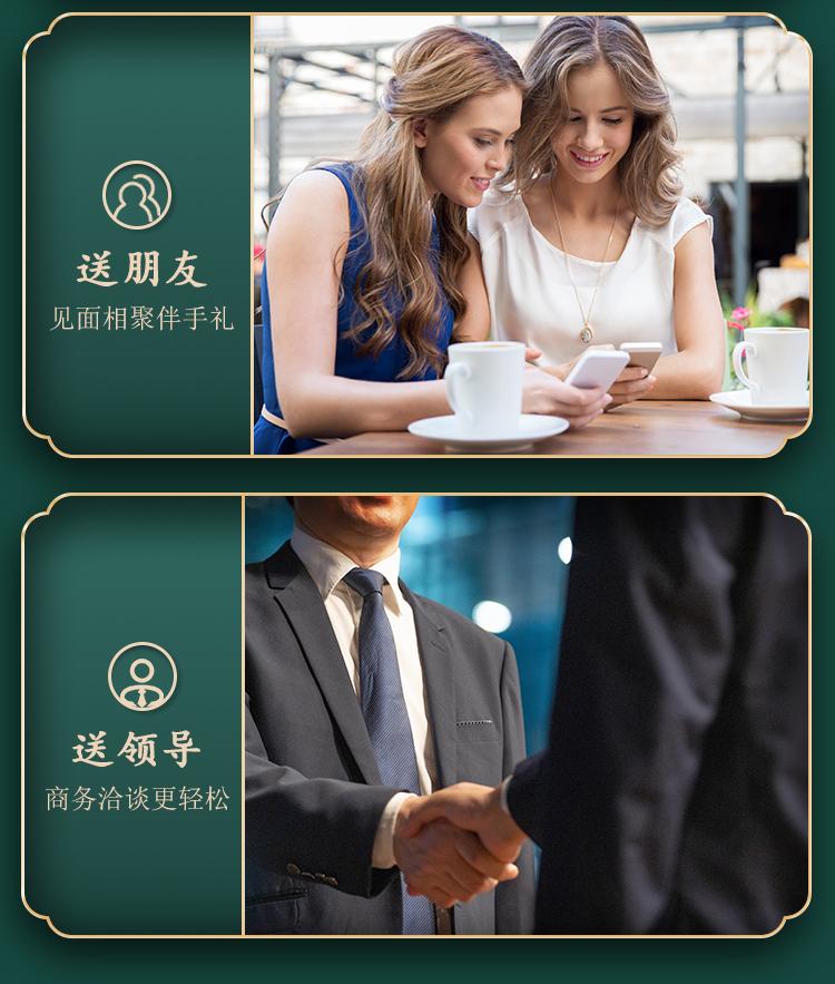 江小茗 21新茶 特级安徽黄山毛峰 250g*2罐 图15