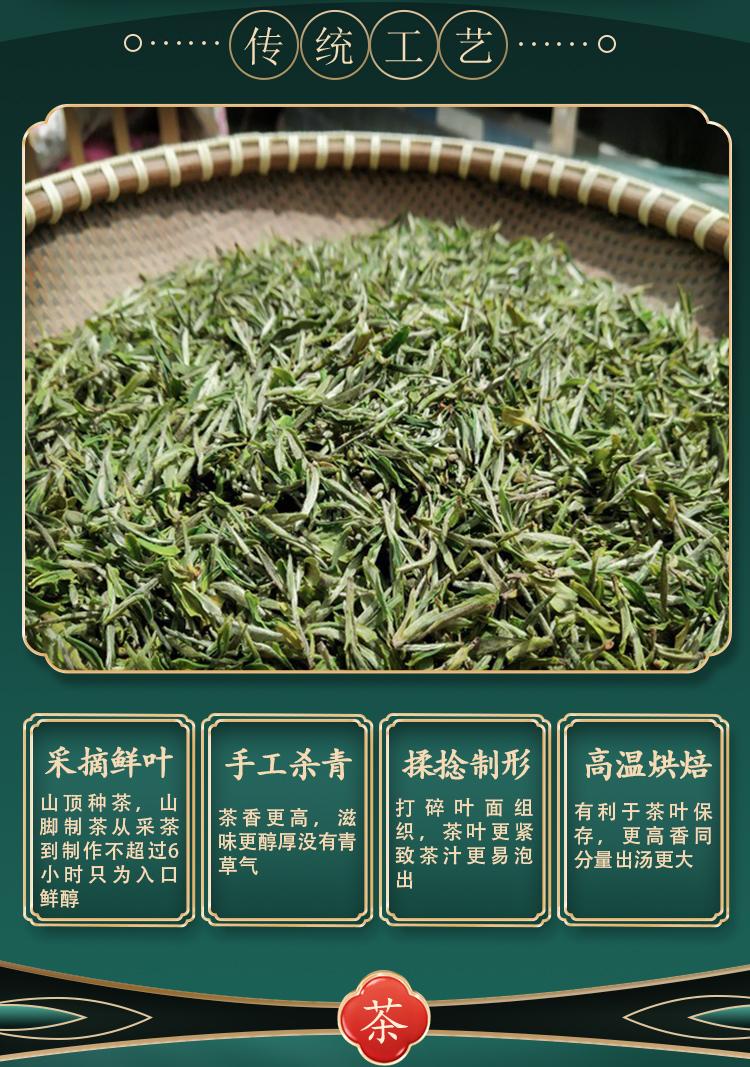 江小茗 21新茶 特级安徽黄山毛峰 250g*2罐 图8