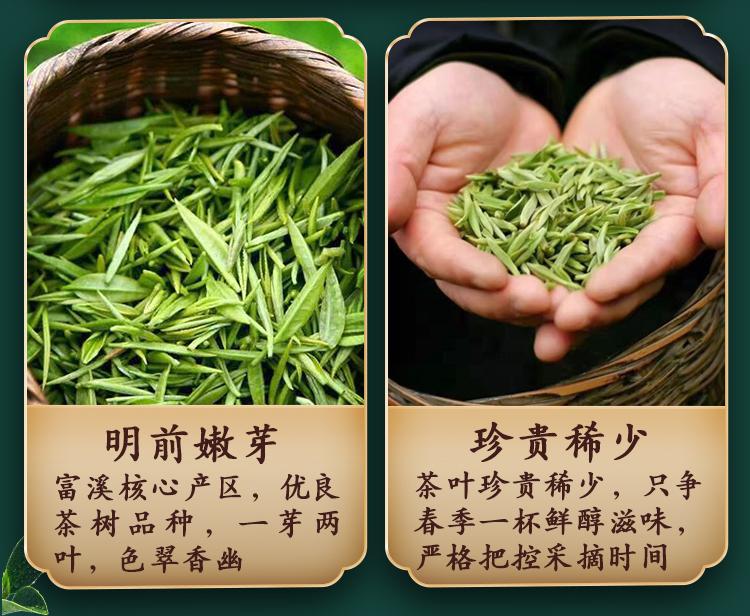 江小茗 21新茶 特级安徽黄山毛峰 250g*2罐 图7