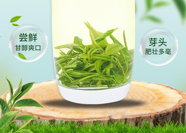 江小茗 安徽黄山毛峰 50g 图9