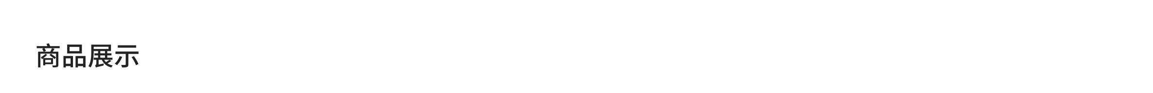小葵百貨蠟燭Mad Et Len男女通用Grand Mogul 香薰蠟燭(300克)發發奇
