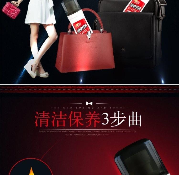 中國代購 中國批發-ibuy99 刷无色透明擦懒人液清洁黑色靴子男女女士方便鞋油亮光鞋刷保养