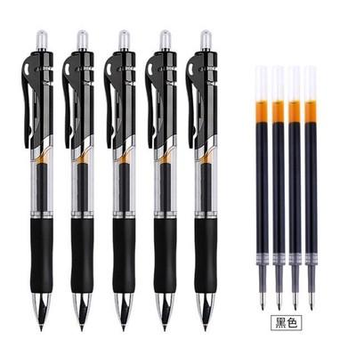 按动中性笔0.5mm笔芯圆珠笔签字笔会议笔黑红蓝学生学习办公