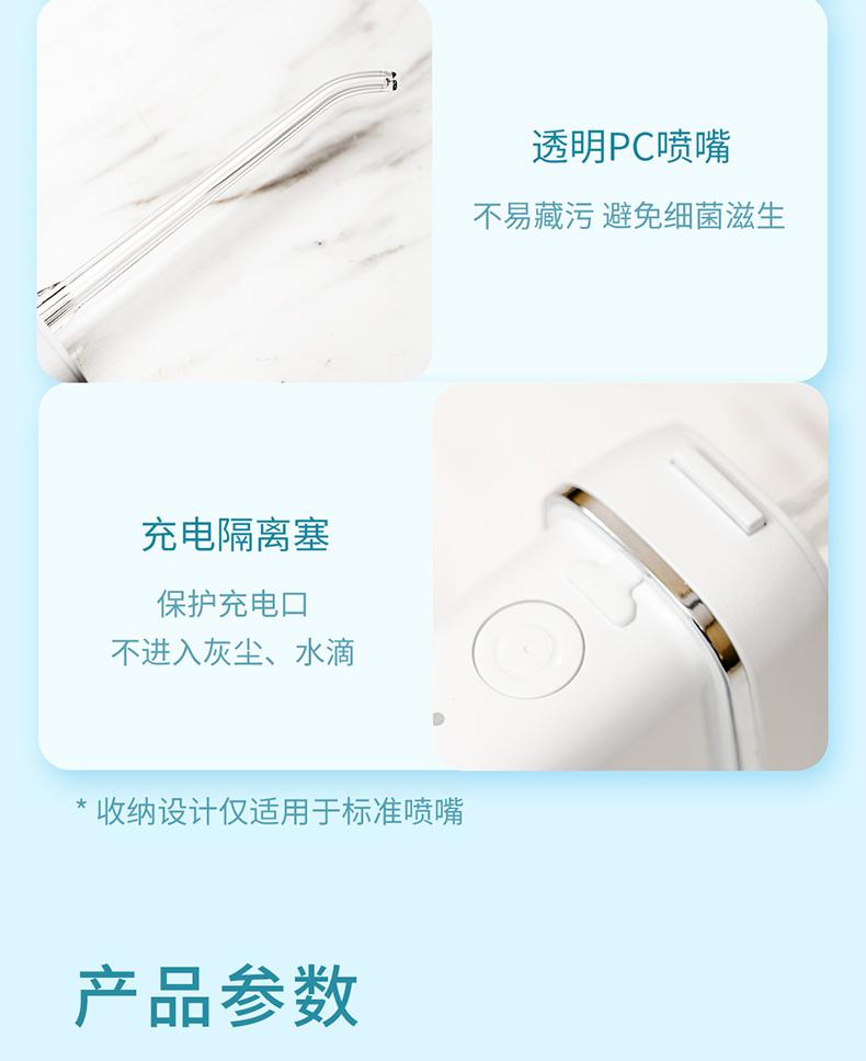 小米生态企业英普利电动冲牙器