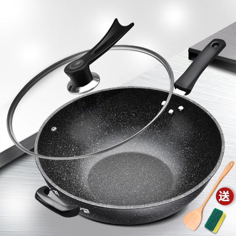 麦饭石炒锅不粘锅家用平底锅铁锅