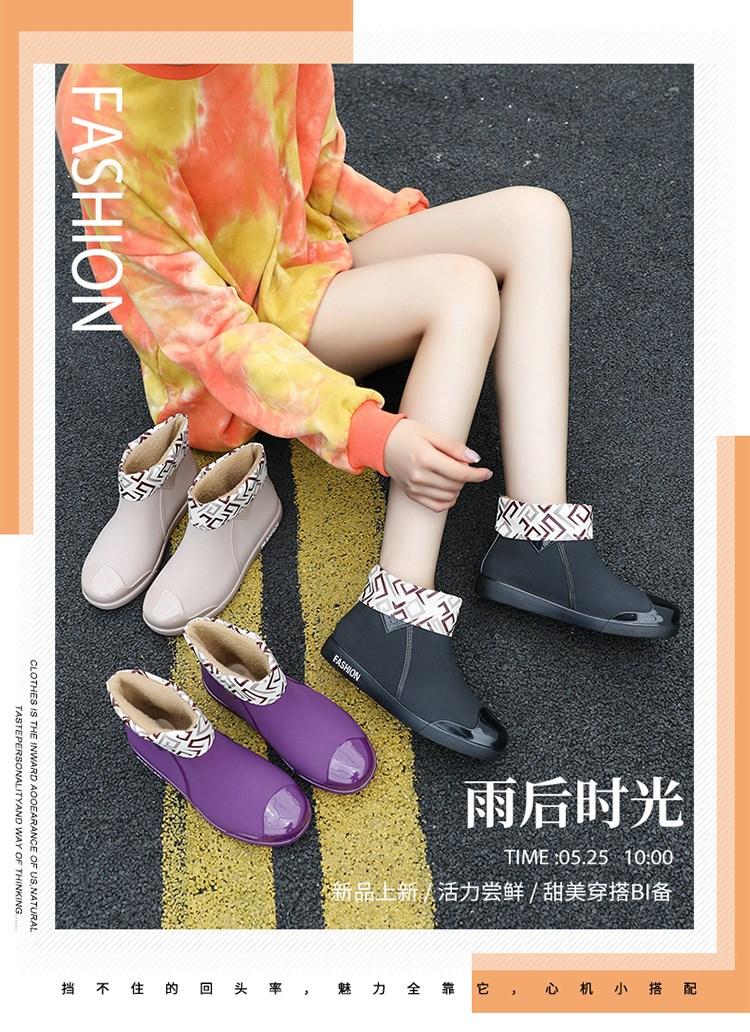 中國代購|中國批發-ibuy99|时尚雨鞋女潮流短筒水鞋四季外穿工作鞋韩版中筒防水防滑耐磨雨靴