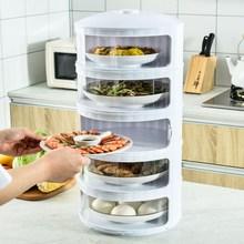 菜罩食物罩家用饭菜保温防尘罩收纳盒