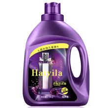 居家日用香水洗衣液香味持久留香低泡