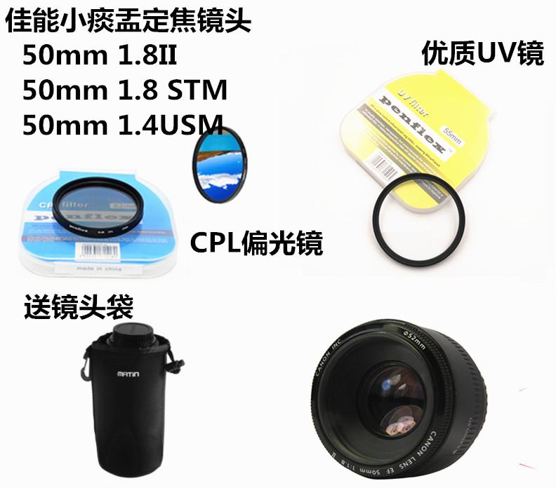 佳能501.8STM滤镜小痰盂501.8IIUV501.4USM定焦镜头CPL偏光镜其