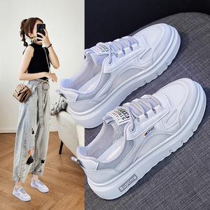女士夏季透气小白鞋网红学生运动鞋跑步板鞋
