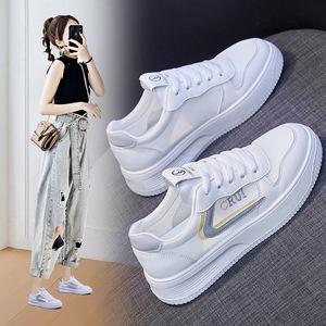 网面ins透气小白鞋女2021夏季新款韩版学生休闲百搭松糕跑步板鞋1