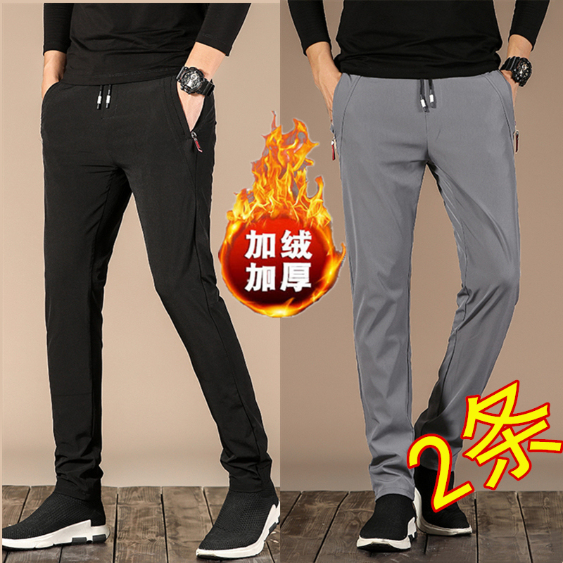 加绒加厚�缧菹锌隳�2020冬季新款运动裤男士潮流百搭长裤鞋直筒裤男