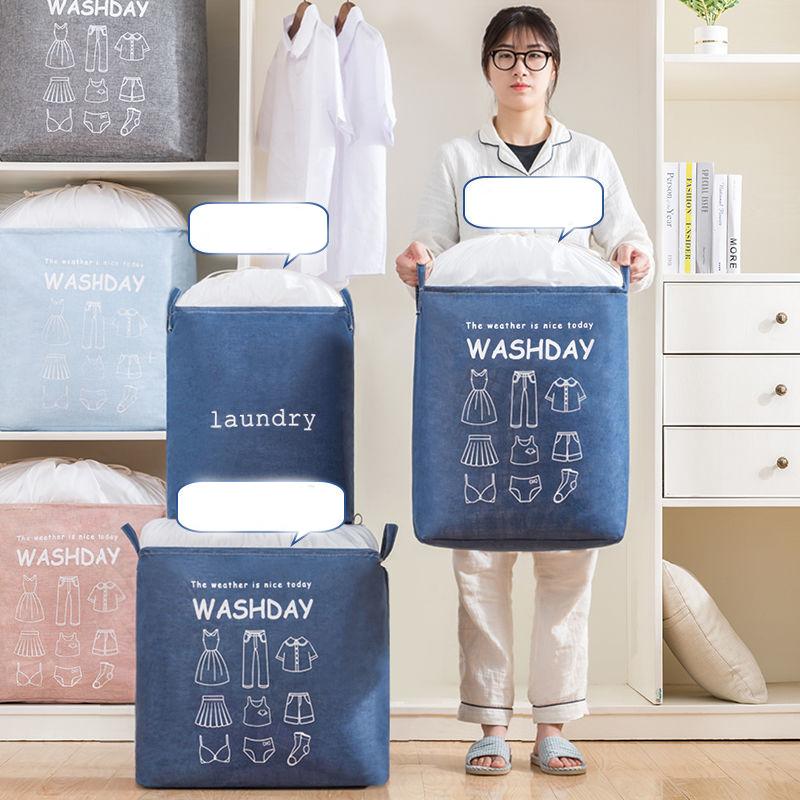 超大号衣物收纳袋子大容量帆布行李搬家打包