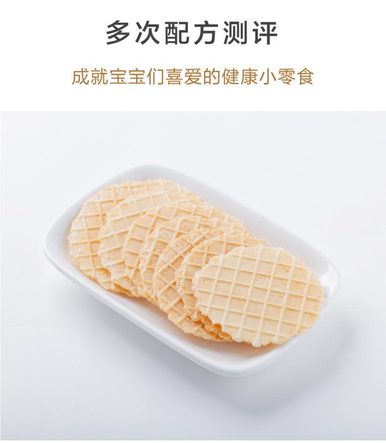 窝小芽宝宝鲜虾片无添加盒磨牙饼干3