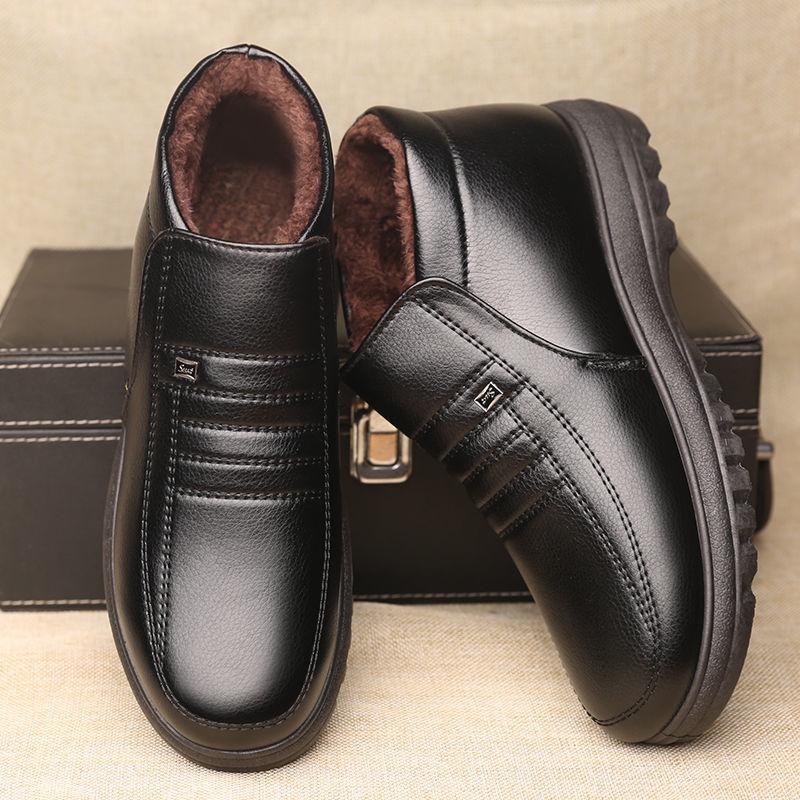 皮鞋加绒男▲士棉鞋冬季保暖加绒加厚休闲高帮中老年爸爸鞋老人鞋子