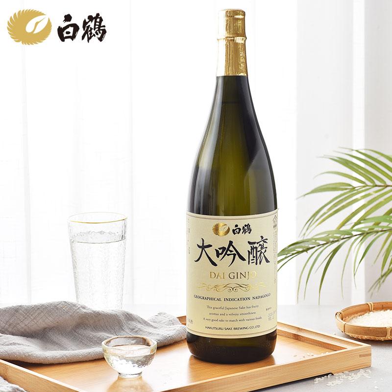 值哭!亚马逊销冠!日本国民清酒:1800ml 白鹤 高端大吟酿 清酒