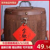 2020 new tea special Jin Junmei red tea thick gift box installs wooden barrel