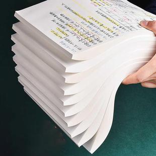 1000张草稿纸学生草稿本空白白纸护眼加厚b5数学演草纸验算纸A415