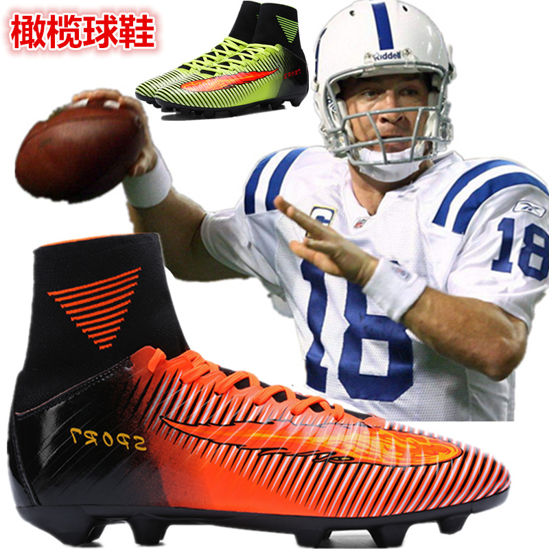 Регби обувной сша американский регби спортивной обуви конкуренция обувной британская обучение обувной студент регби присоединиться матч обувной