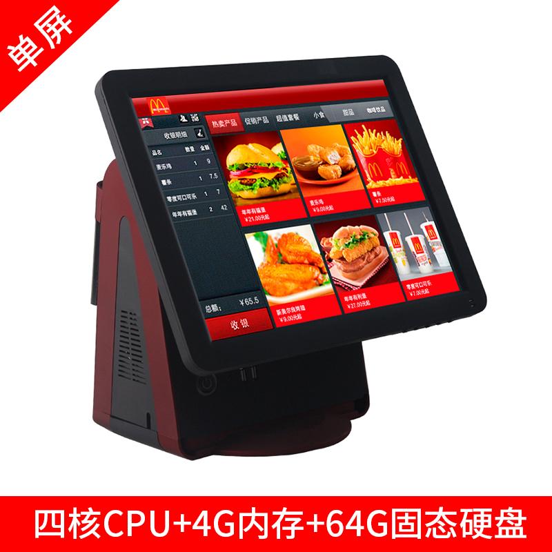 Máy tính tiền Aibo 6400 màn hình cảm ứng máy tính tiền tất cả trong một máy khách sạn ăn uống đặt thức ăn nhanh cửa hàng tiện lợi trà sữa - Máy tính tiền & Phụ kiện