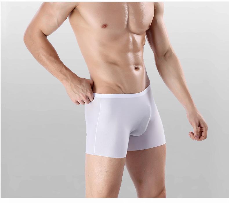 男士无痕冰丝内裤男平角裤透气舒适四角裤头