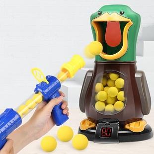 庚庚/互动玩具男孩枪空气动力