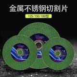100 pieces of grinding and slicing angle stainless steel cutting metal grinding wheel mill ultra-thin 125 150 180.