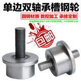 2021 dedicated unilateral track roller pulley type subway t track freight elevator wheel wheel mine train elevator