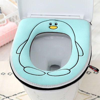 【只卖高端产品】马桶坐垫马桶垫家用坐便套防水粘贴通用坐便器垫