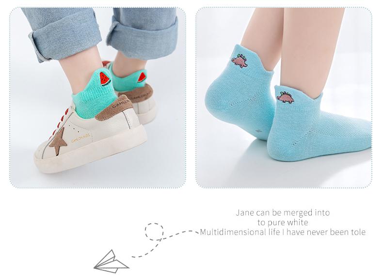 【5双】纯棉透气儿童夏季袜子