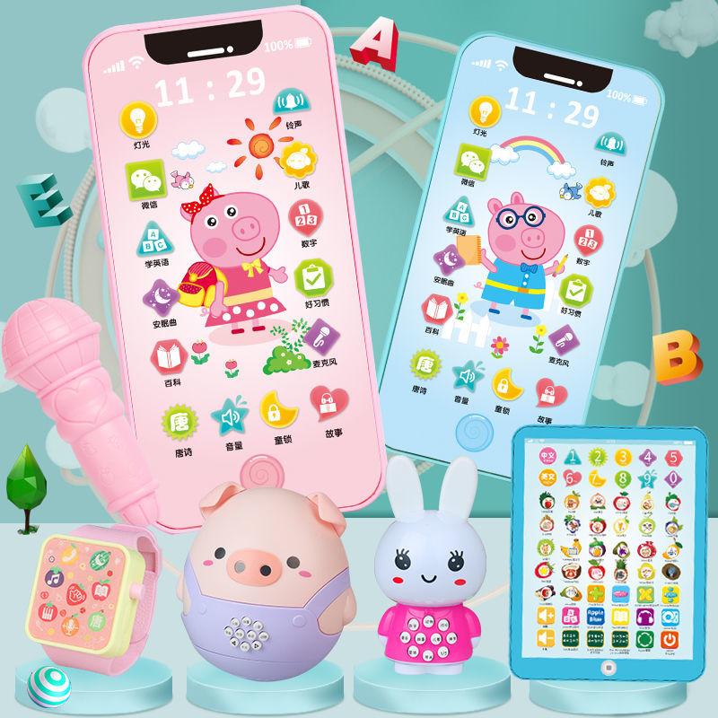 各期/可充电可咬儿童玩具手机仿真触屏