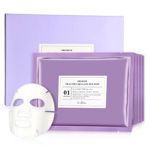 【品牌自营】Dr.Althea艾西儿角鲨烷紫苏蚕丝保湿面膜改善闭口