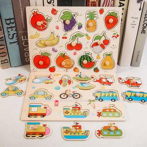 木制儿童认知形状配对拼板手抓板嵌板拼图 1-2-3岁宝宝益智力玩具