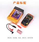 Capacitor test instrument digital high-precision capacitance measurement capacity capacitance special Nanjing Tianyu DT6013