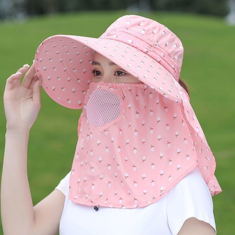防晒帽子女夏季面罩遮脸太阳帽大沿百搭凉帽
