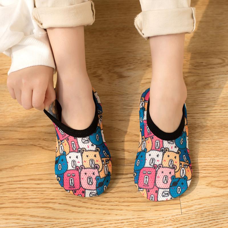 春夏薄款儿童防滑袜成人地板袜 券后价9.8元包邮