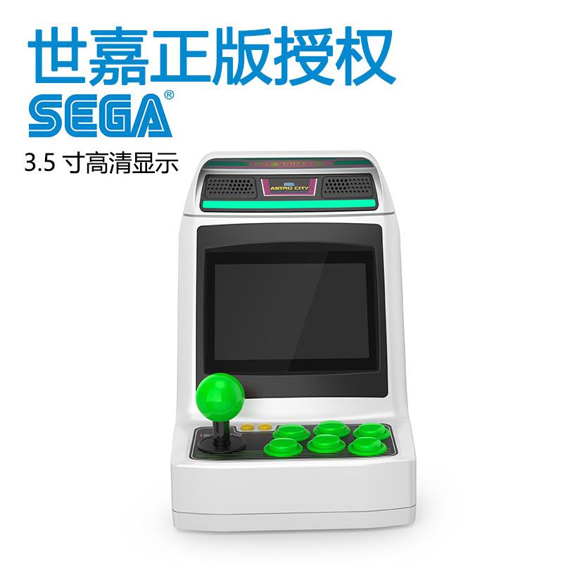 世嘉SEGA正版授权黄金限量款日版单机新款Astrocity迷你复古游戏机送男友礼物switch任天堂PS5索尼