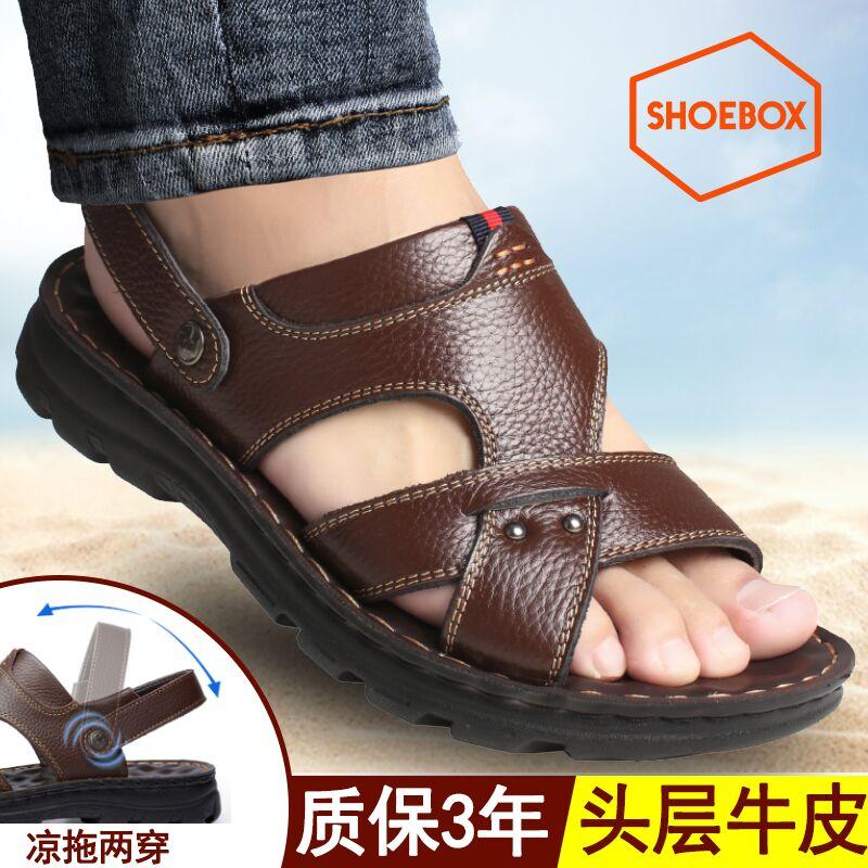 鞋柜凉鞋男2021夏季新款男士真皮休闲沙滩鞋两用外穿爸爸凉拖鞋男(达芙妮SHOEBOX/鞋柜官方真皮凉鞋)