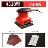Sandpaper machine sanding machine mini portable putty machine mini sanding machine plane small sturdy handheld wall sanding