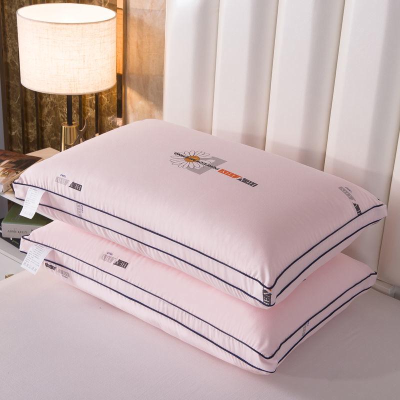 【家庭学生必备】护颈枕助眠防螨艾草枕头芯