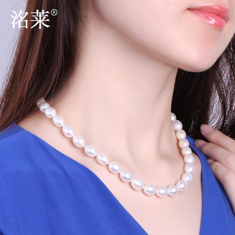 洺莱珠宝 淡水珍珠项链8-9mm强光米形珍珠送妈妈婆婆珠宝礼物沐馨